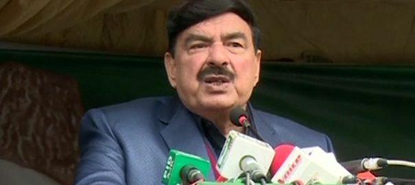 شیخ رشید  راولپنڈی  92 نیوز وزیر ریلوے 