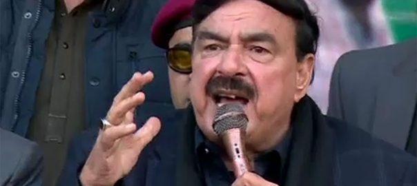 ایک ، ڈیڑھ ماہ ، سیاست ، اہم ، شیخ رشید