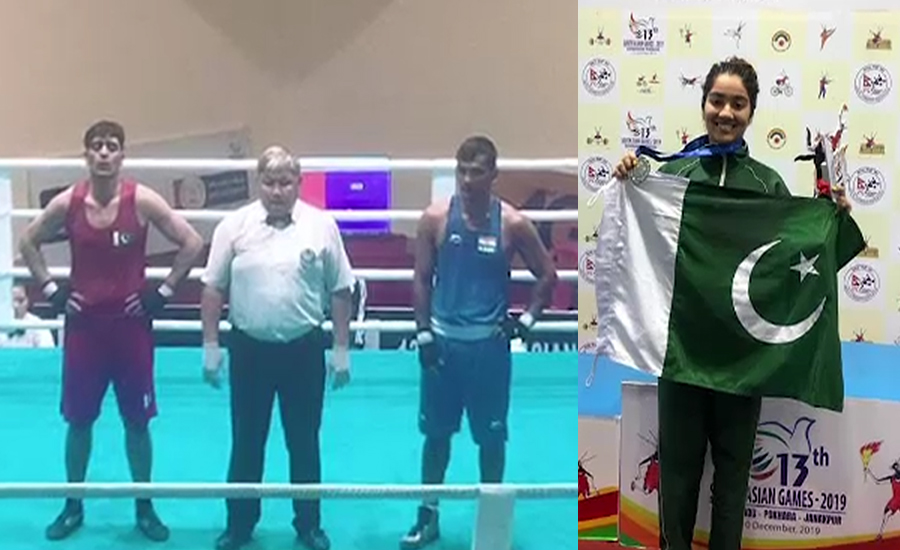ساؤتھ ایشین گیمز میں پاکستان کے تمغوں کی تعداد 124 ہو گئی