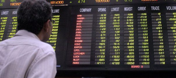 سال، آخری روز، پاکستان اسٹاک مارکیٹ، 152 پوائنٹس، کمی، کراچی، 92 نیوز