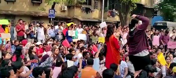 بھارت  اقلیتوں کے احتجاج نئی دہلی  92 نیوز متنازعہ بل  مودی حکومت 