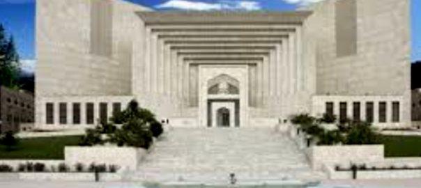جج ویڈیواسکینڈل نوازشریف نظرثانی درخواست سپریم کورٹ  ہائیکورٹ اسلام آباد  92 نیوز