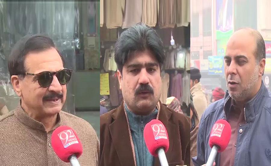 فیصل آباد کے تاجروں نے نیب آرڈیننس کو خوش آئند قرار دیدیا