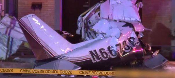 ٹیکساس  چھوٹا طیارہ   3افراد ہلاک 92 نیوز