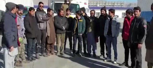 ستر  پاکستانی تاجر  مال بھرے کنٹینرز  سنکیانگ  92 نیوز خنجراب 