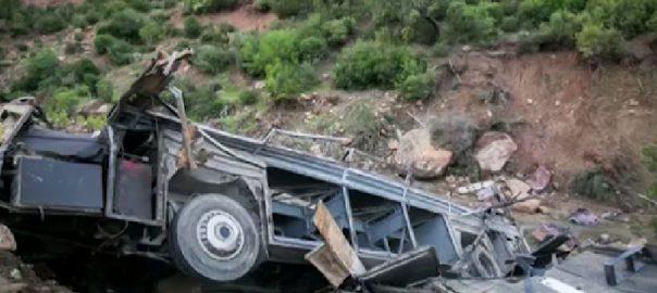 تیونس مسافر بس 24افراد ہلاک 92 نیوز مسافر بس  چوبیس افراد ہلاک  انیس زخمی  وزارت داخلہ  عمدون 