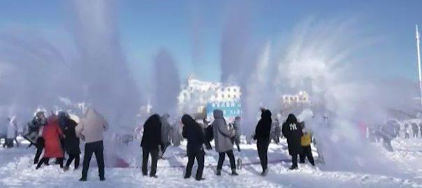 چین، منفی 53 ڈگری سینٹی گریڈ، سردی، ابلتا پانی، برف میں تبدیل، بیجنگ، 92 نیوز