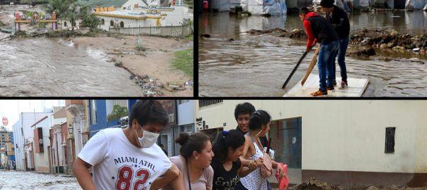 لبنان  پیرو  جنوبی افریقہ  تباہی مچادی  بیروت  92 نیوز