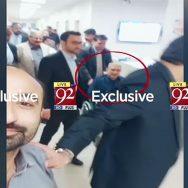 آصف زرداری  نجی اسپتال  زیر علاج  کراچی  92 نیوز  سابق صدر شریک چیئرمین