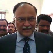 جسمانی ریمانڈ  جوڈیشل ریمانڈ  اسلام آباد  92 نیوز  نارووال اسپورٹس کمپلیکس احسن اقبال