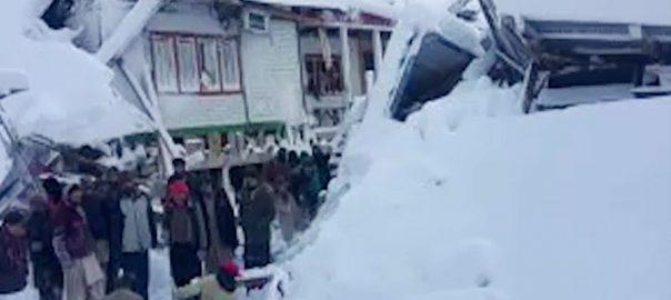 آزادکشمیر، لینڈ سلائیڈنگ، برفانی تودے، گرنے، 61 افراد جاں بحق، مظفر آباد، 92 نیوز