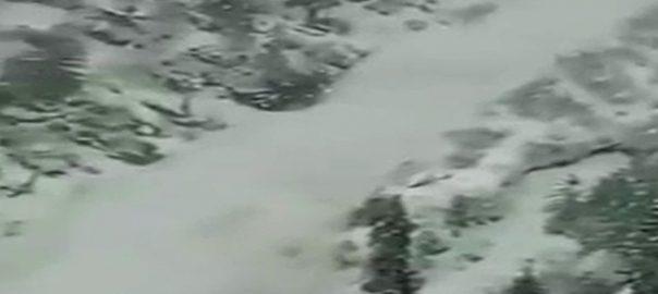 مظفر آباد  آزاد کشمیر  بارش  برفباری 14افراد جاں بحق 92 نیوز سرگن بکوالی 