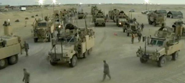 کویت  قطر  امریکا  فوجی  اسلام آباد  92 نیوز ایران