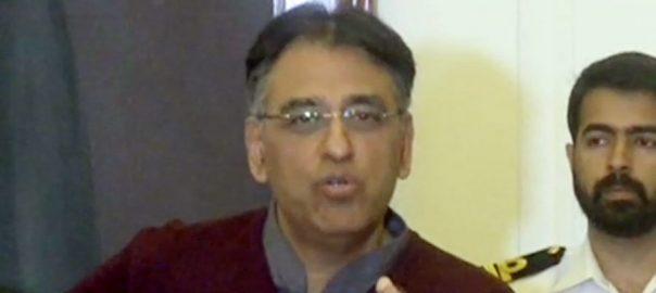 وفاق، سندھ حکومت، متفقہ منصوبوں، تیز کرنے پر اتفاق، کراچی، 92 نیوز