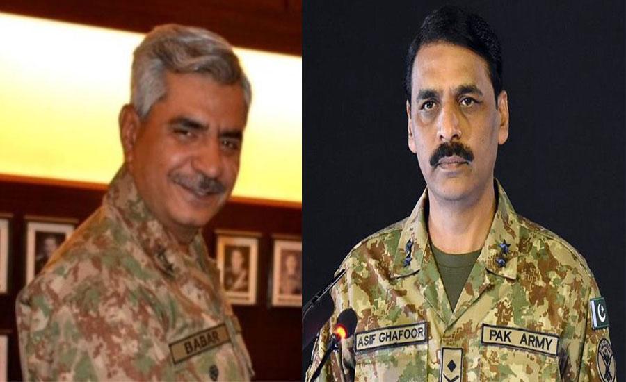 میجر جنرل بابر افتخار، میجرجنرل آصف غفور کی جگہ پاک فوج کے نئے ترجمان مقرر