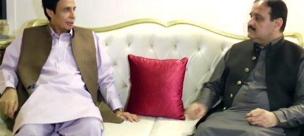 وزیر اعلیٰ پنجاب ، اسپیکر پنجاب اسمبلی ، ملاقات، عوام ، خدمت ، عزم