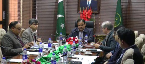 وزیر اعلیٰ پنجاب کی زیر صدارت اجلاس ، آٹے کی قیمت ، طلب و رسد کا جائزہ 