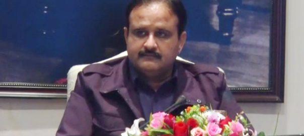 وزیر اعلیٰ پنجاب  لاہور بینالے  لاہور  92 نیوز سردار عثمان بزدار  شالا مارباغ  حضوری باغ