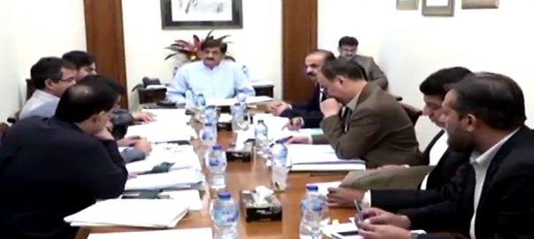 سندھ میونسپل کمیٹیز  کراچی  92 نیوز بلدیاتی انتخابات