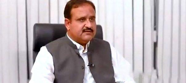 ڈیرہ غازی خان  500 ایکڑ سفاری پارک لاہور  92 نیوز وزیر اعلیٰ پنجاب  سردار عثمان بزدار