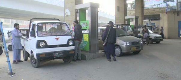 کراچی، سندھ بھر، سی این جی اسٹیشنز، 4 روز، کھل گئے، 92 نیوز