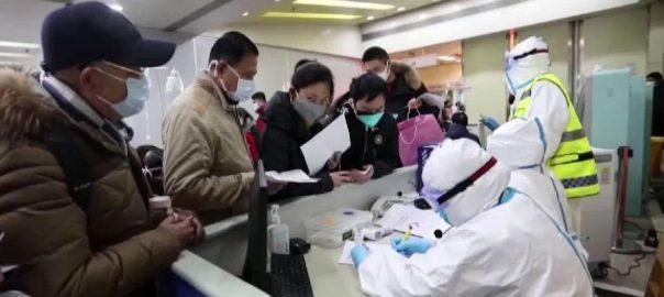 کرونا وائرس ، پھیلنے ، خدشے ، پاکستان ، چین ، فلائیٹ آپریشن ، معطل