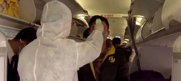 چین، کرونا وائرس، دنیا پر حملہ آور، پاکستان، مشتبہ کیس، لاہور، 92 نیوز