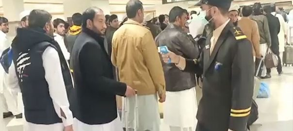 کرونا وائرس، پاکستان، خطرے، گھنٹی بجا دی، چینی شہری، نشتر اسپتال منتقل، اسلام آباد، 92 نیوز