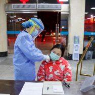 کرونا وائرس  بیجنگ  92 نیوز