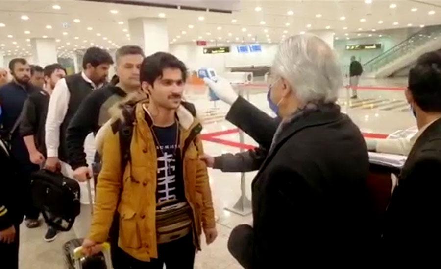 ڈاکٹر ظفرمرزا کا اسلام آباد ایئرپورٹ پر کرونا وائرس سے بچاؤ کیلئے اقدامات کا جائزہ