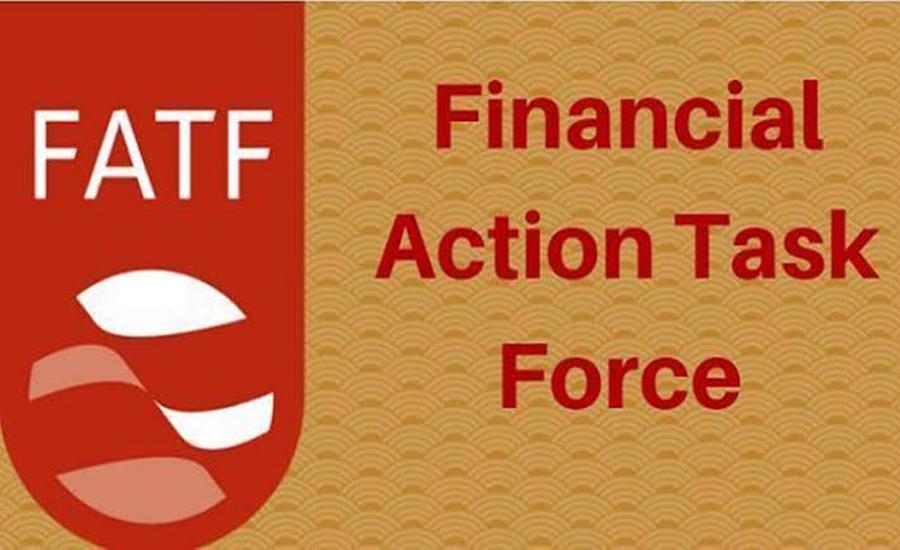 پاکستان کے ایف اے ٹی ایف سے مذاکرات آج سے شروع ہونگے