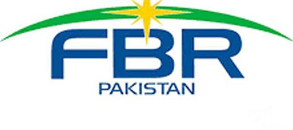 غیر قانونی ٹیکس  ٹیکس ری فنڈ  اسلام آباد  92 نیوز چیف جسٹس  قائم مقام چیئرپرسن  ایف بی آر