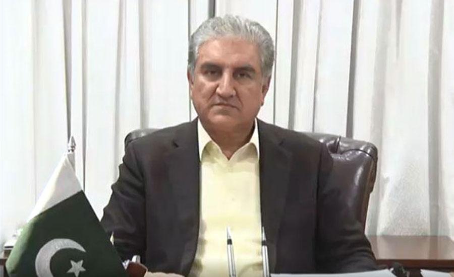 پاکستان نے خطے کے دیگر ممالک کے ساتھ سفارتی روابط کے فروغ کا فیصلہ کر لیا ، وزیر خارجہ