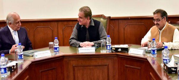 امریکی نمائندہ خصوصی، شاہ محمود قریشی، ملاقات، افغان امن عمل، پیشرفت، تبادلہ خیال