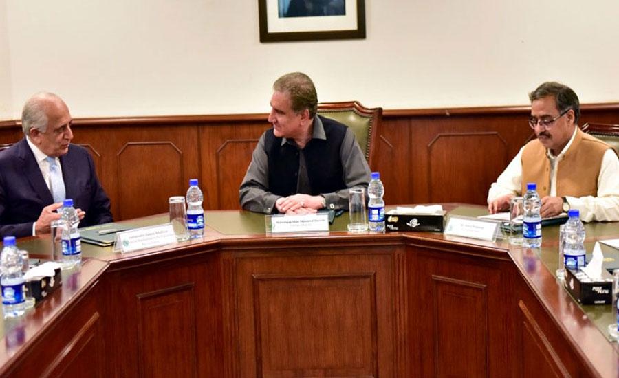 امریکی نمائندہ خصوصی کی شاہ محمود قریشی سے ملاقات ، افغان امن عمل پر پیشرفت سے متعلق تبادلہ خیال
