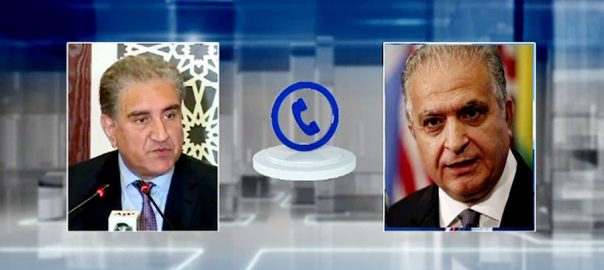 وزیرخارجہ شاہ محمود، عراقی ہم منصب، ٹیلیفونک رابطہ، خطے، صورتحال پر غور، اسلام آباد، 92 نیوز