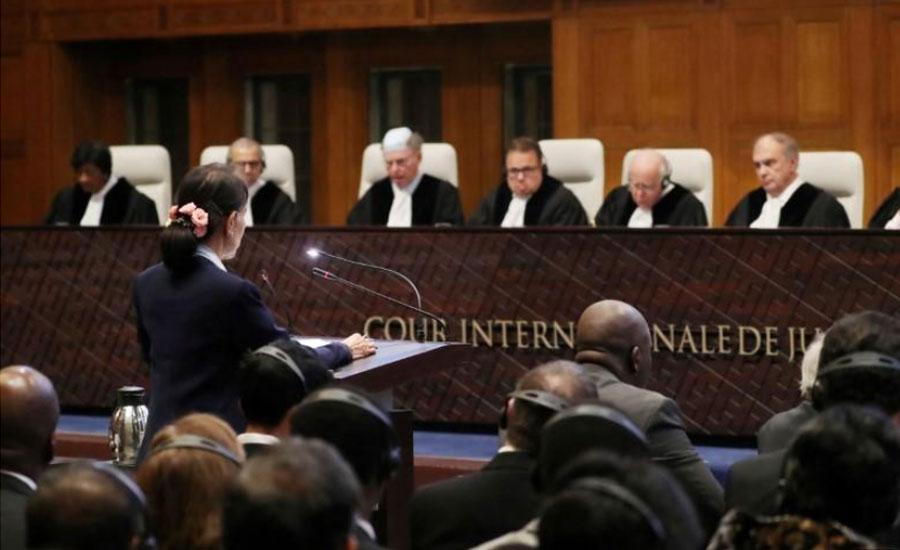 عالمی عدالت انصاف کی میانمار کو روہنگیا مسلمانوں کی نسل کشی روکنے کیلئے اقدامات کرنے کا حکم