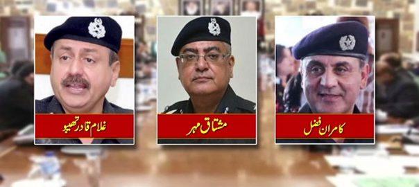 آئی جی سندھ، تقرر، اسٹیبلشمنٹ ڈویژن، سمری، وفاقی کابینہ، ارسال، کراچی، 92 نیوز
