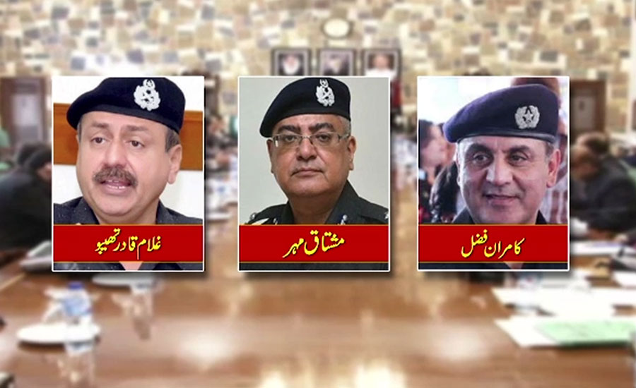 آئی جی سندھ کا تقرر، اسٹیبلشمنٹ ڈویژن نے سمری وفاقی کابینہ کو ارسال کردی