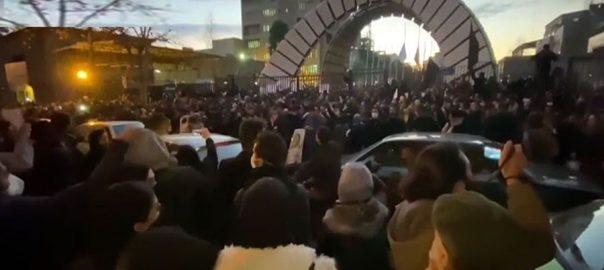 یوکرائن، طیارہ، مار گرانے، اعتراف، ایران، شہریوں، احتجاج، تہران، 92 نیوز
