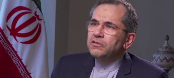 ایران، دفاع کا حق، محفوظ، سخت ردعمل، انتظار کریں، ایرانی سفیر اقوام متحدہ، نیویارک، 92 نیوز