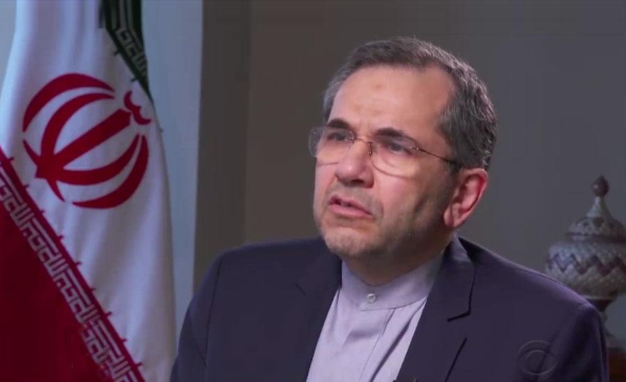 ایران دفاع کا حق محفوظ رکھتا ہے، سخت ردعمل کا انتظار کریں، ایرانی سفیر اقوام متحدہ