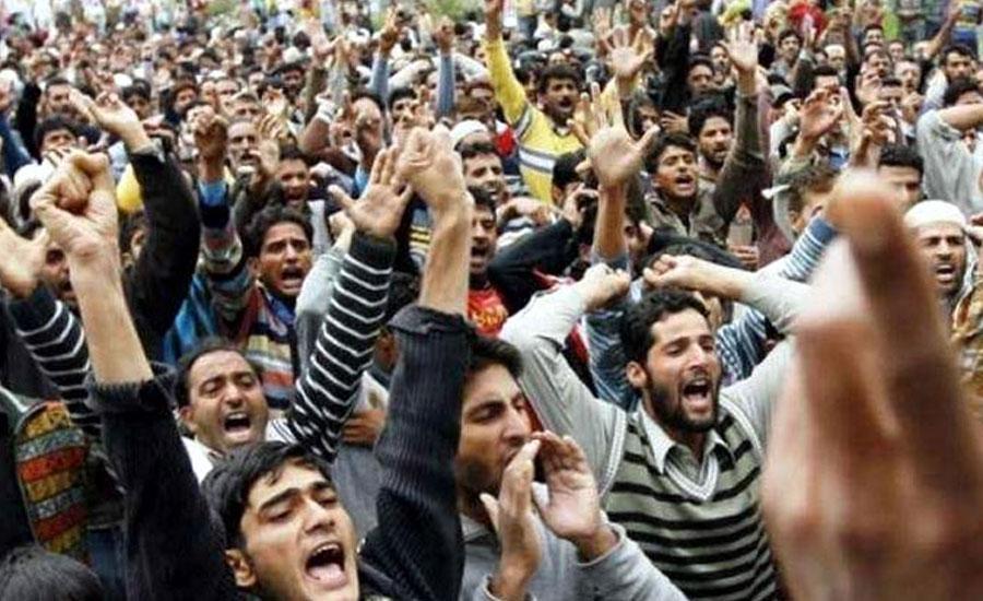 دنیا بھر میں کشمیری آج بھارت کا یوم جمہوریہ یوم سیاہ کے طور پر منا رہے ہیں