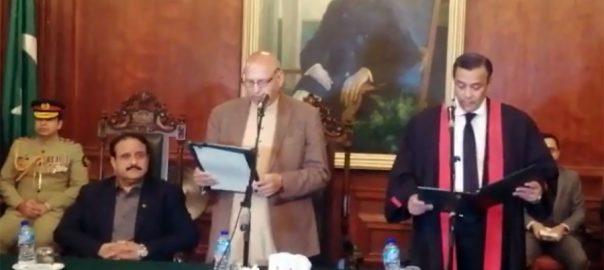 جسٹس مامون رشید شیخ، چیف جسٹس لاہور ہائیکورٹ، عہدے، حلف اٹھا لیا، لاہور، 92 نیوز