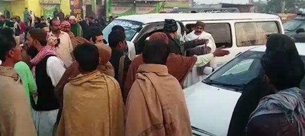 مریدکے  سڑک خاندان باپ بیٹا جاں بحق 92 نیوز