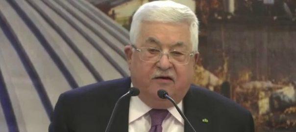 فلسطین ٹرمپ مجوزہ منصوبہ اقوام متحدہ غزہ   92 نیوز مشرق وسطیٰ امریکی چودھراہٹ  ریاض منصور  فلسطینی صدر  محمود عباس  سلامتی کونسل سے خطاب