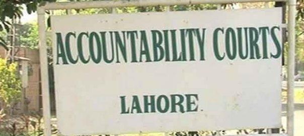 ہاؤسنگ سوسائٹی لاہور  92 نیوز احتساب عدالت  احتساب عدالت