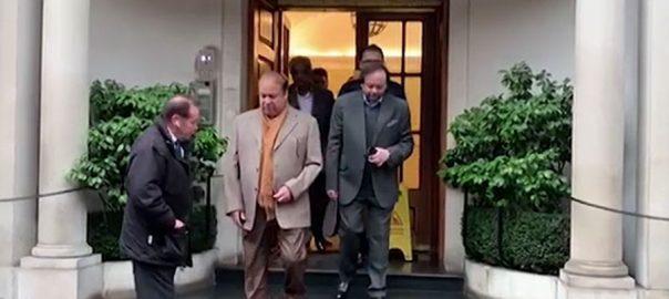نوازشریف ، میڈیکل رپورٹس ، لاہور ہائیکورٹ ، جمع