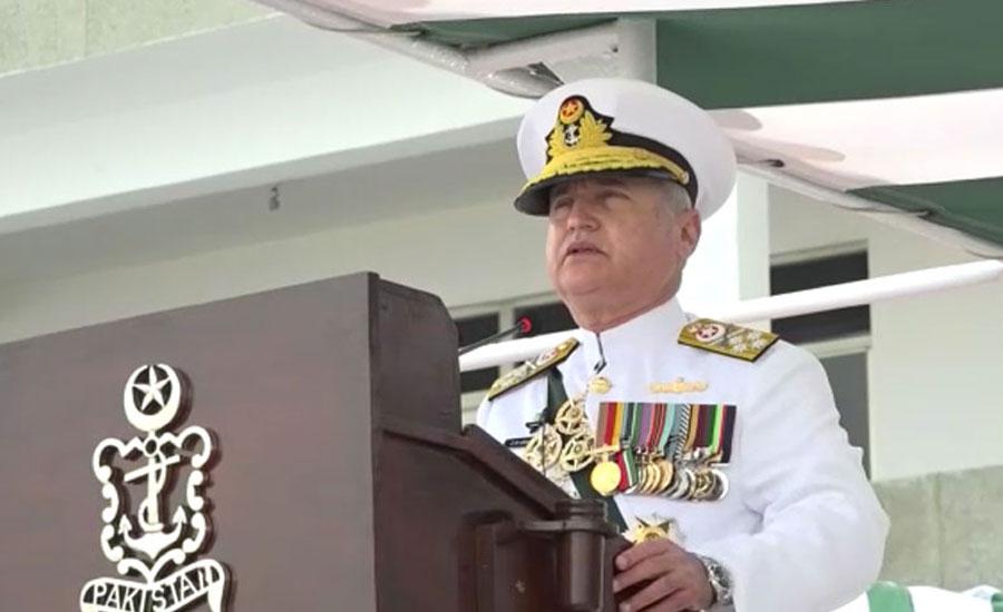 پاک بحریہ سمندری حدود کے دفاع کے لئے ہمہ وقت تیار ہے، ایڈمرل ظفرمحمود عباسی