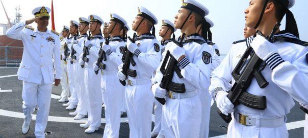 پاکستان ، چین ، چھٹی مشترکہ بحری مشق ، سی گارڈینز ، کراچی ، افتتاحی تقریب